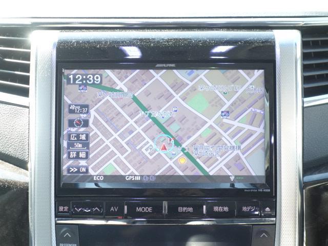 トヨタ ヴェルファイア 3.5Z Gエディション 黒本革 サンルーフ 車高調 エアロ