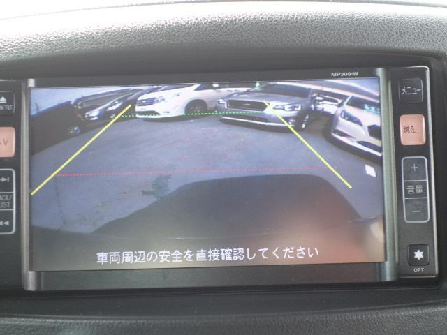 15X Mセレクション 純正ナビTV バックモニター(12枚目)