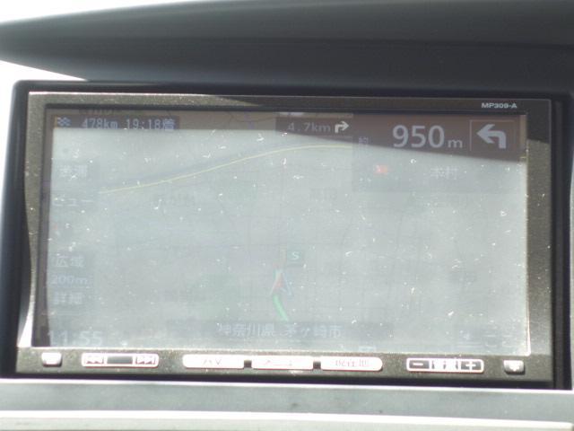 「日産」「セレナ」「ミニバン・ワンボックス」「神奈川県」の中古車40