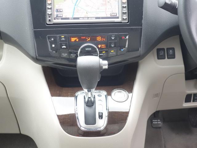 20G 禁煙車 純正HDDナビ 両側電動スライドドア ETC(11枚目)