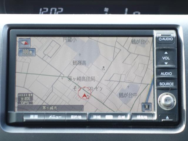 Z コンフォートビューパッケージ 禁煙車 純正HDDナビ(10枚目)