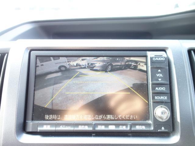 Z コンフォートビューパッケージ 禁煙車 純正HDDナビ(12枚目)