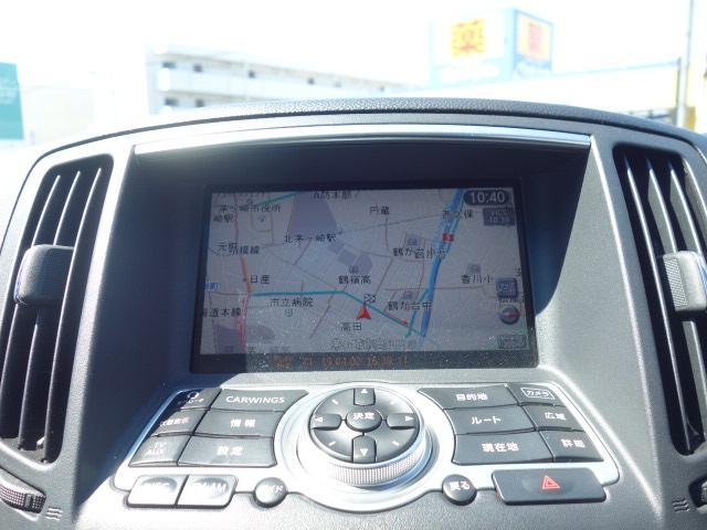 370GT 純正HDDナビ フルセグTV スマートキー(10枚目)