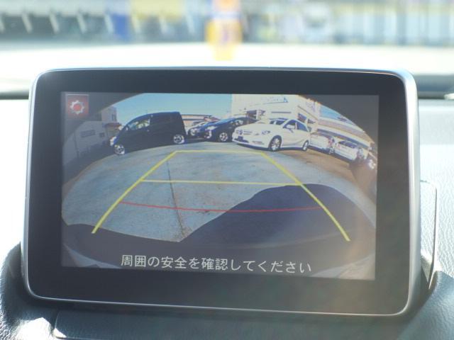 「マツダ」「CX-3」「SUV・クロカン」「神奈川県」の中古車27