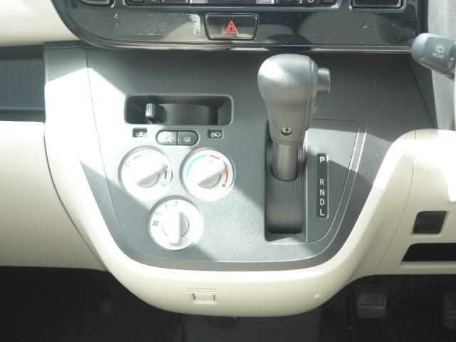 「日産」「デイズルークス」「コンパクトカー」「神奈川県」の中古車11