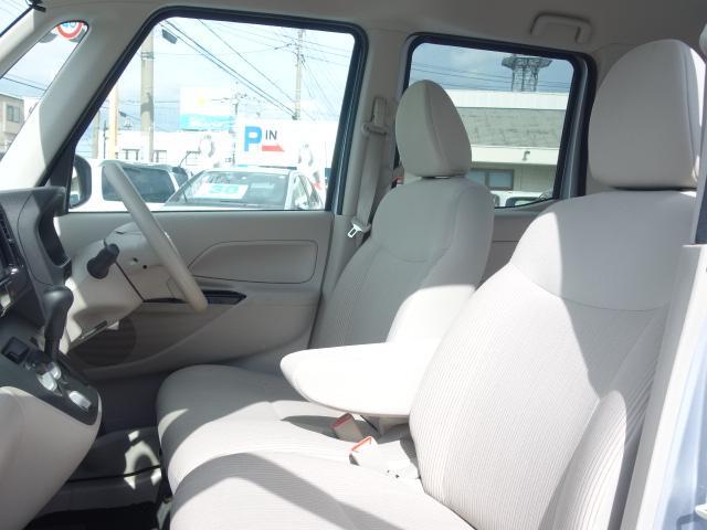 「日産」「デイズルークス」「コンパクトカー」「神奈川県」の中古車15