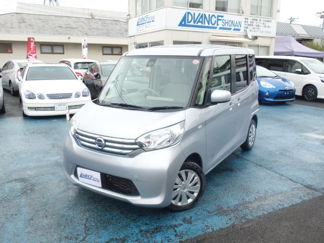 「日産」「デイズルークス」「コンパクトカー」「神奈川県」の中古車31