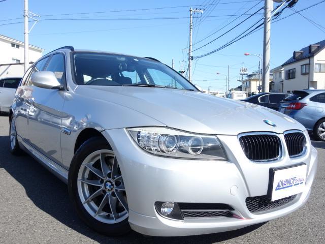 「BMW」「BMW」「ステーションワゴン」「神奈川県」の中古車2