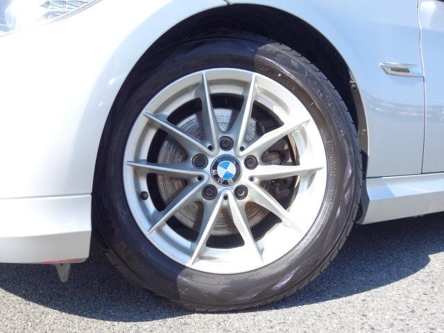 「BMW」「BMW」「ステーションワゴン」「神奈川県」の中古車22