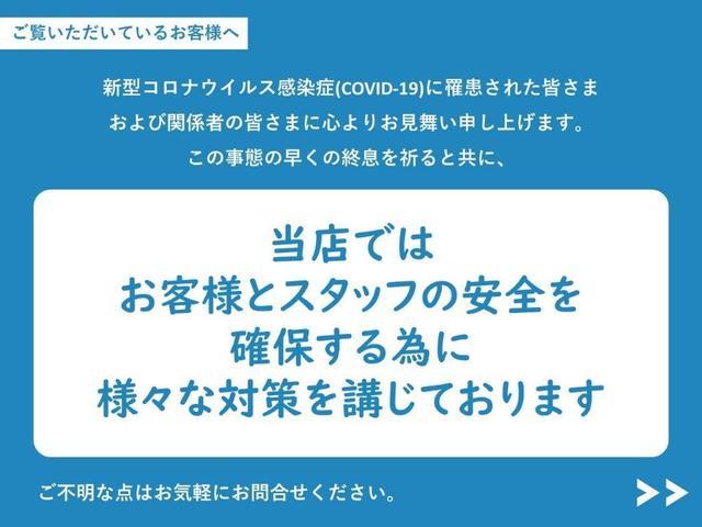G ジャストセレクション 禁煙車 社外SDナビ フルセグTV(2枚目)