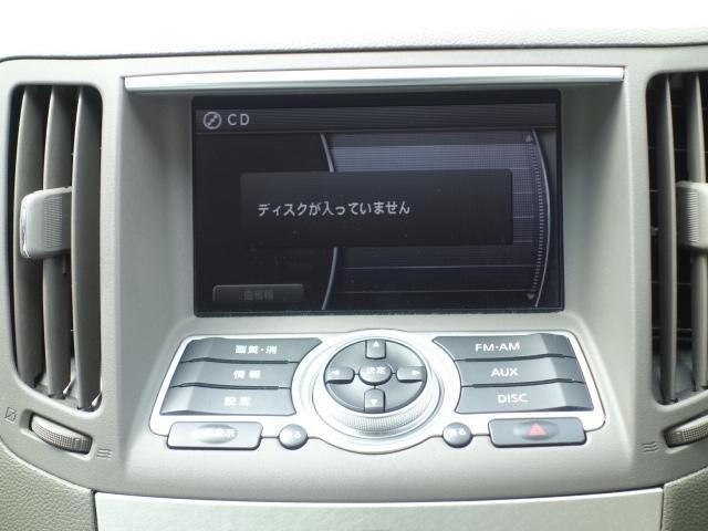 250GT 禁煙車 純正CDオーディオ CD再生 AUX接続 スマートキー ETC ハーフレザーシート パワーシート オートエアコン オートライト HIDヘッドライト 純正17インチアルミ(11枚目)