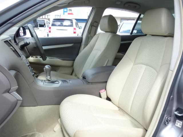 250GT 禁煙車 純正CDオーディオ CD再生 AUX接続 スマートキー ETC ハーフレザーシート パワーシート オートエアコン オートライト HIDヘッドライト 純正17インチアルミ(18枚目)