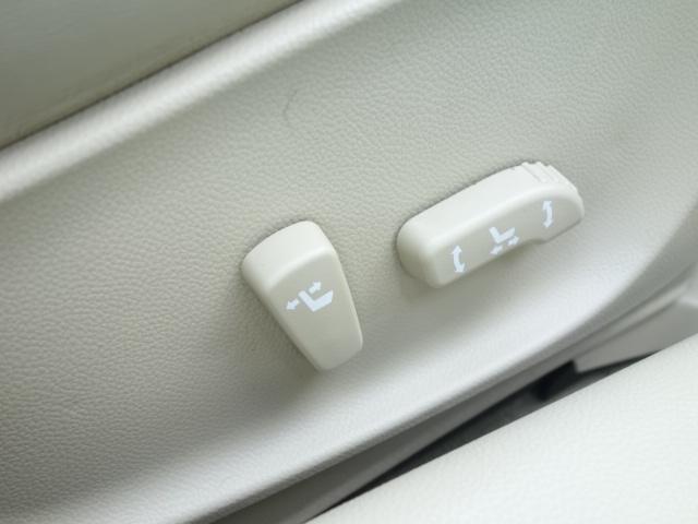 250GT 禁煙車 純正CDオーディオ CD再生 AUX接続 スマートキー ETC ハーフレザーシート パワーシート オートエアコン オートライト HIDヘッドライト 純正17インチアルミ(29枚目)