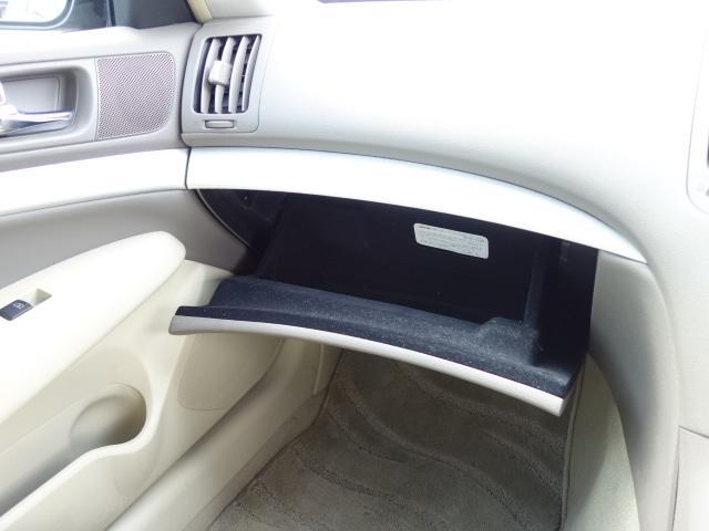 250GT 禁煙車 純正CDオーディオ CD再生 AUX接続 スマートキー ETC ハーフレザーシート パワーシート オートエアコン オートライト HIDヘッドライト 純正17インチアルミ(40枚目)