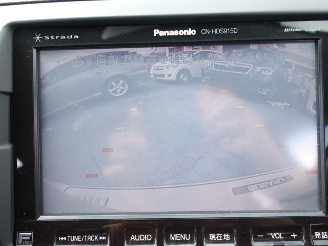 「スバル」「レガシィアウトバック」「SUV・クロカン」「神奈川県」の中古車58