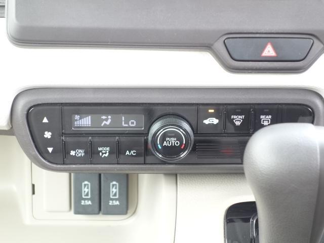 G・Lホンダセンシング 禁煙車 社外メモリーナビ 地デジTV スマートキー ETC バックカメラ パワースライドドア ブレーキアシスト レーンキーピング クルーズコントロール CD・DVD再生 Bluetooth対応(15枚目)