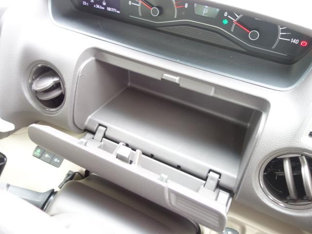 G・Lホンダセンシング 禁煙車 社外メモリーナビ 地デジTV スマートキー ETC バックカメラ パワースライドドア ブレーキアシスト レーンキーピング クルーズコントロール CD・DVD再生 Bluetooth対応(34枚目)
