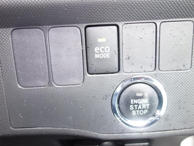 カスタム RS 禁煙車 純正SDナビ 地デジTV スマートキー ETC サイドバイザー 純正15インチアルミ オートエアコン オートライト HIDヘッドライト(29枚目)