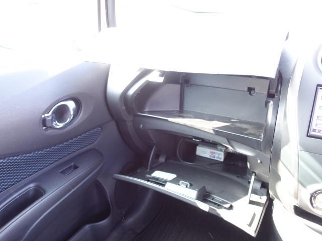 X 禁煙車 純正SDナビ スマートキー ETC ブレーキアシスト レーンキーピング アイドリングストップ オートライト サイドバイザー Wエアバッグ ABS(31枚目)