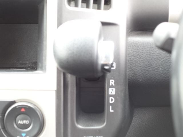 ハイウェイスター 禁煙車 純正HDDナビ スマートキー ETC バックカメラ パワースライドドア サイドバイザー オートエアコン オートライト 純正16インチアルミ HIDヘッドライト(12枚目)