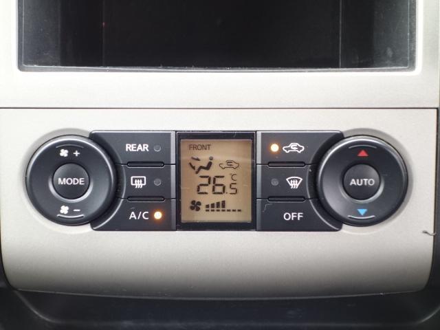 ハイウェイスター 禁煙車 純正HDDナビ スマートキー ETC バックカメラ パワースライドドア サイドバイザー オートエアコン オートライト 純正16インチアルミ HIDヘッドライト(42枚目)