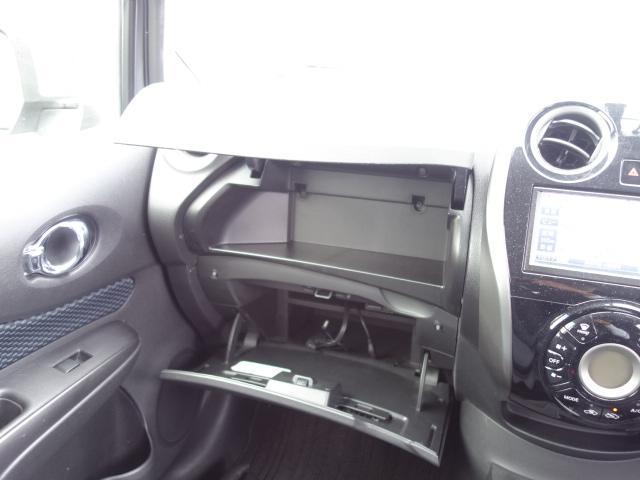 X 禁煙車 純正SDナビ フルセグTV スマートキー ETC アイドリングストップ バックカメラ CD・DVD再生 Bluetooth対応 録音機能 AUX接続 サイドバイザー オートエアコン(13枚目)