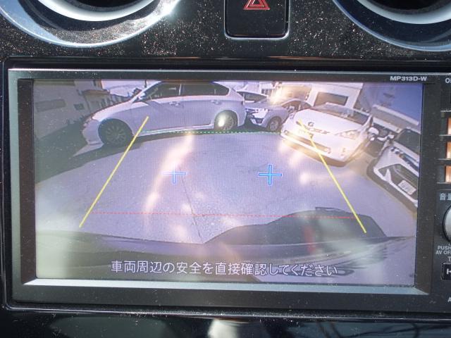 X 禁煙車 純正SDナビ フルセグTV スマートキー ETC アイドリングストップ バックカメラ CD・DVD再生 Bluetooth対応 録音機能 AUX接続 サイドバイザー オートエアコン(28枚目)