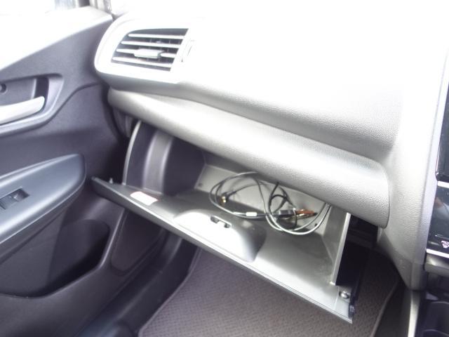 13G・Fパッケージ 禁煙車 社外メモリーナビ スマートキー ETC バックカメラ 電格オート アイドリングストップ オートエアコン CD・DVD再生 USB・AUX接続(13枚目)