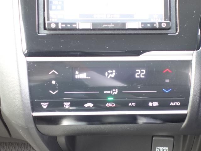13G・Fパッケージ 禁煙車 社外メモリーナビ スマートキー ETC バックカメラ 電格オート アイドリングストップ オートエアコン CD・DVD再生 USB・AUX接続(15枚目)