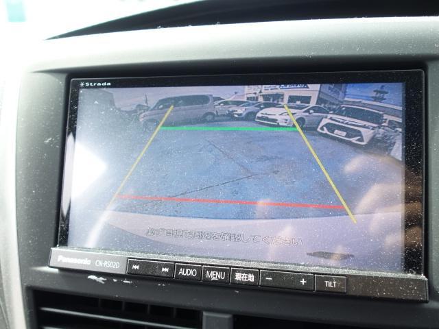 1.5i-S リミテッド 禁煙車 社外メモリーナビ 録音機能 Bluetooth フルセグTV キーレス ETC サイドバイザー Wエアバック ABS オートエアコン HIDヘッドライト バックカメラ 純正16インチアルミ(25枚目)