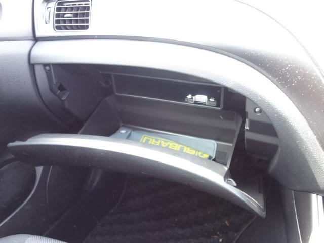1.5i-S リミテッド 禁煙車 社外メモリーナビ 録音機能 Bluetooth フルセグTV キーレス ETC サイドバイザー Wエアバック ABS オートエアコン HIDヘッドライト バックカメラ 純正16インチアルミ(36枚目)