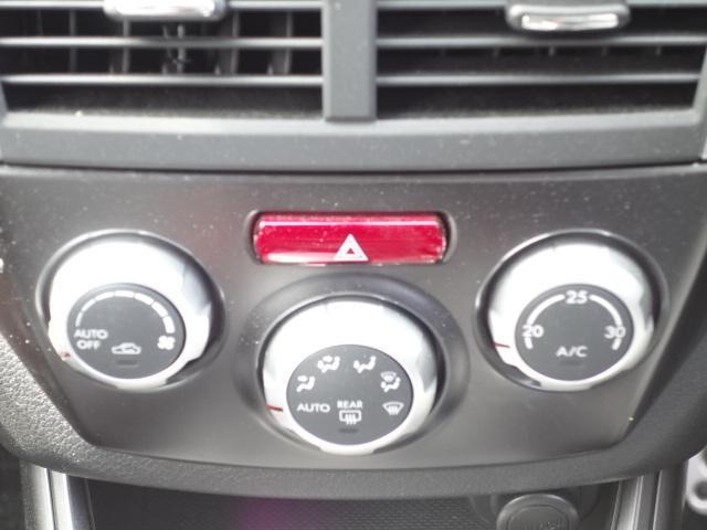 1.5i-S リミテッド 禁煙車 社外メモリーナビ 録音機能 Bluetooth フルセグTV キーレス ETC サイドバイザー Wエアバック ABS オートエアコン HIDヘッドライト バックカメラ 純正16インチアルミ(38枚目)