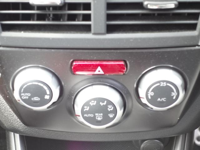 1.5i-S リミテッド 禁煙車 社外メモリーナビ 録音機能 Bluetooth フルセグTV キーレス ETC サイドバイザー Wエアバック ABS オートエアコン HIDヘッドライト バックカメラ 純正16インチアルミ(67枚目)
