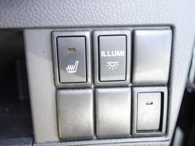 リミテッドII 禁煙車 社外SDナビ 録音機能 ワンセグTV スマートキー ETC シートヒーター オートエアコン オートライト Wエアバック ABS HIDヘッドライト  純正15インチアルミ(29枚目)