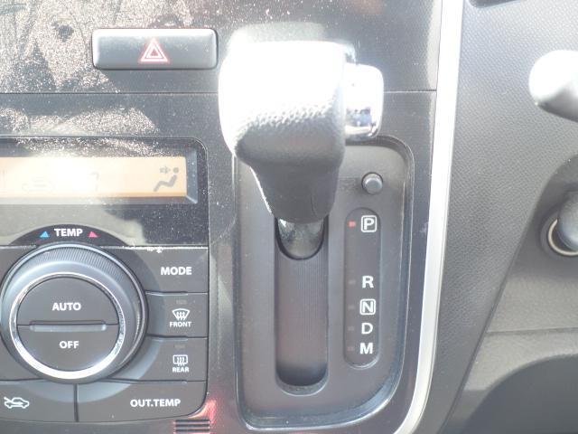XT 社外CDデッキ CD・MD再生 AUX接続 スマートキー パドルシフト オートエアコン オートライト サイドバイザー Wエアバッグ ABS HIDヘッドライト 純正15インチアルミ(41枚目)
