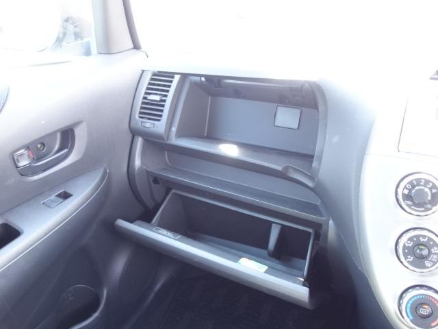 G 禁煙車 純正CDデッキ キーレス ETC クルーズコントロール パドルシフト Wエアバッグ ABS(41枚目)