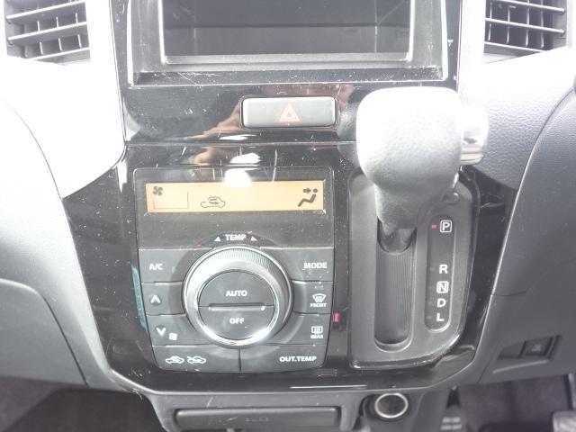 ハイウェイスター 禁煙車 社外CDデッキ USB・AUX接続 スマートキー ETC パワースライドドア オートエアコン オートライト サイドバイザー Wエアバッグ ABS 純正14インチアルミ HIDヘッドライト(12枚目)