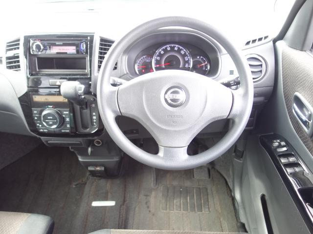 ハイウェイスター 禁煙車 社外CDデッキ USB・AUX接続 スマートキー ETC パワースライドドア オートエアコン オートライト サイドバイザー Wエアバッグ ABS 純正14インチアルミ HIDヘッドライト(14枚目)