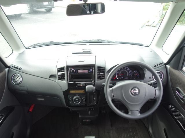 ハイウェイスター 禁煙車 社外CDデッキ USB・AUX接続 スマートキー ETC パワースライドドア オートエアコン オートライト サイドバイザー Wエアバッグ ABS 純正14インチアルミ HIDヘッドライト(38枚目)