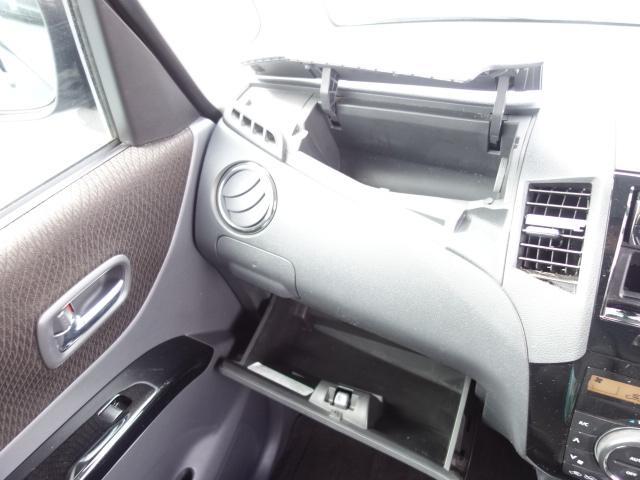 ハイウェイスター 禁煙車 社外CDデッキ USB・AUX接続 スマートキー ETC パワースライドドア オートエアコン オートライト サイドバイザー Wエアバッグ ABS 純正14インチアルミ HIDヘッドライト(39枚目)