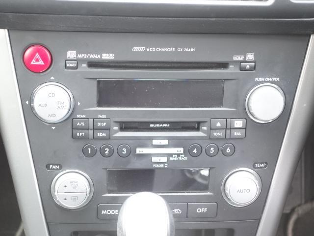 2.5i スマートセレクション ワンオーナー 純正HDDナビ CD・DVD再生 録音機能 キーレス ETC パワーシート オートエアコン Wエアバッグ ABS 純正17インチアルミ HIDヘッドライト(14枚目)