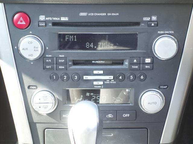 2.5i スマートセレクション ワンオーナー 純正HDDナビ CD・DVD再生 録音機能 キーレス ETC パワーシート オートエアコン Wエアバッグ ABS 純正17インチアルミ HIDヘッドライト(41枚目)
