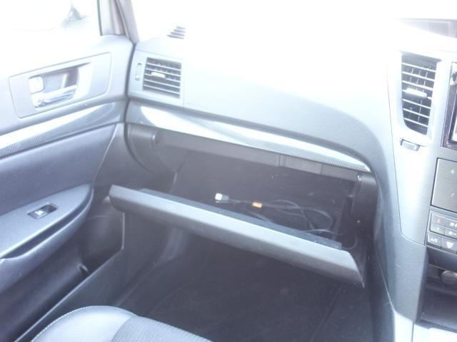 2.5i Bスポーツアイサイト Gパッケージ 禁煙車 社外メモリーナビ CD・DVD再生 録音機能 Bluetooth対応 USB接続 フルセグTV バックカメラ ETC スマートキー アイサイト アイドリングストップ HIDヘッドライト(34枚目)
