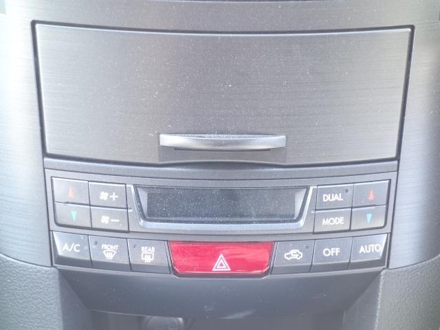2.5i Bスポーツアイサイト Gパッケージ 禁煙車 社外メモリーナビ CD・DVD再生 録音機能 Bluetooth対応 USB接続 フルセグTV バックカメラ ETC スマートキー アイサイト アイドリングストップ HIDヘッドライト(36枚目)
