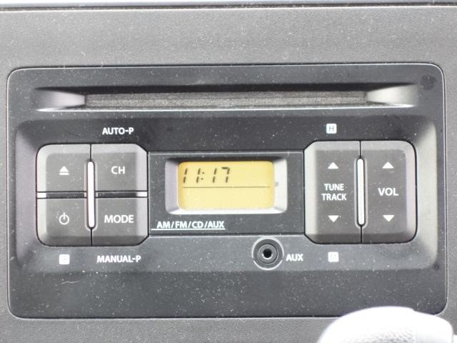 ハイブリッドFX 純正CDオーディオ AUX接続 キーレス アイドリングストップ シートヒーター サイドバイザー オートエアコン Wエアバッグ ABS(37枚目)