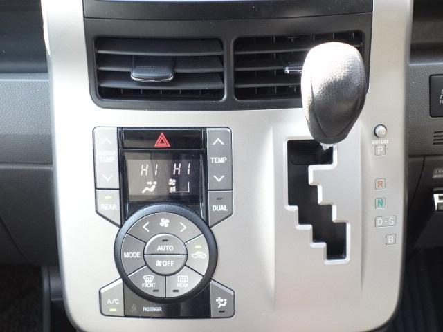 X Lエディション 禁煙車 社外メモリーナビ CD・DVD再生 録音機能 地デジTV キーレス ETC バックカメラ パワースライドドア サイドバイザー オートエアコン Wエアバッグ ABS HIDヘッドライト(13枚目)
