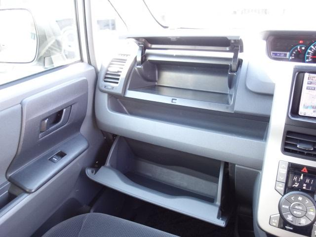 X Lエディション 禁煙車 社外メモリーナビ CD・DVD再生 録音機能 地デジTV キーレス ETC バックカメラ パワースライドドア サイドバイザー オートエアコン Wエアバッグ ABS HIDヘッドライト(14枚目)