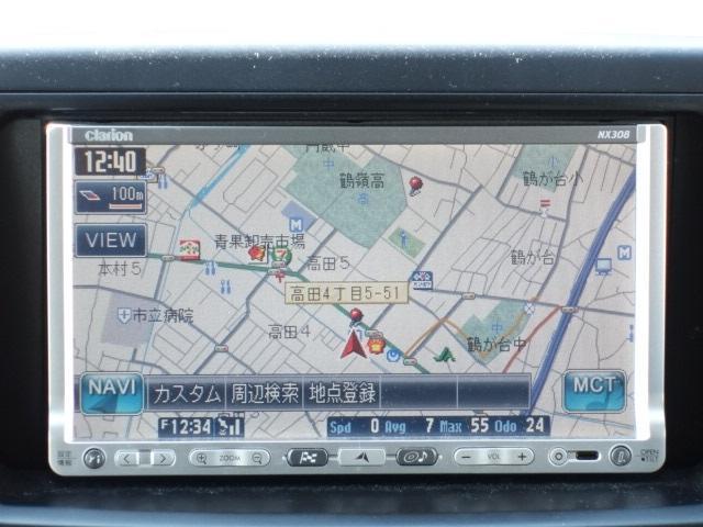 X Lエディション 禁煙車 社外メモリーナビ CD・DVD再生 録音機能 地デジTV キーレス ETC バックカメラ パワースライドドア サイドバイザー オートエアコン Wエアバッグ ABS HIDヘッドライト(43枚目)