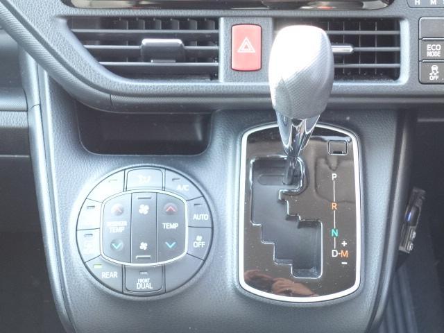 X 禁煙車 社外メモリーナビ Bluetooth対応 地デジTV キーレス ETC バックカメラ クルーズコントロール ブレーキアシスト レーンキーピング パワースライドドア(74枚目)