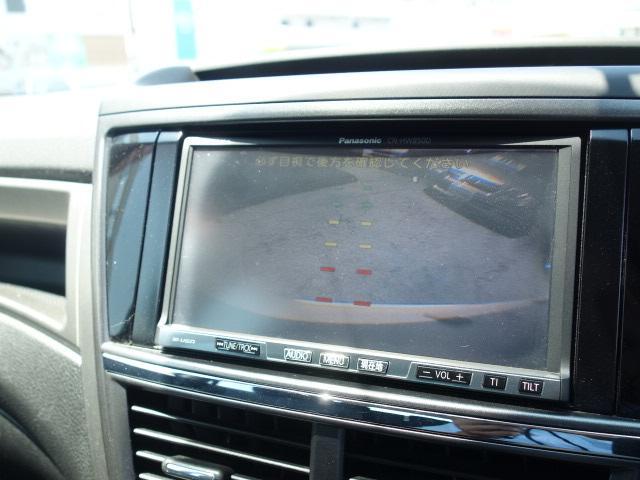 2.0i-S 禁煙車 社外HDDナビ フルセグTV フリップダウンモニター スマートキー ETC  バックカメラ サイドバイザー オートエアコン Wエアバック ABS 純正17インチアルミ HIDヘッドライト(53枚目)